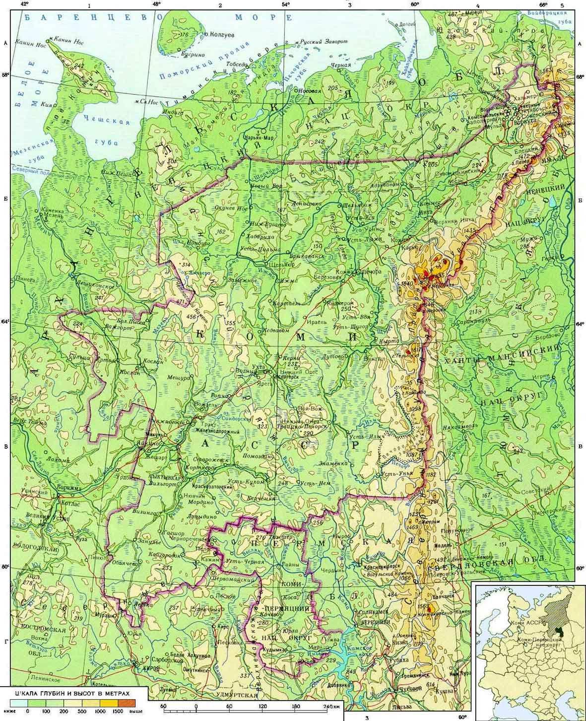 Физическая карта Республики Коми: http://kominarod.narod.ru/about/about11.htm